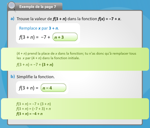 Page7exemple