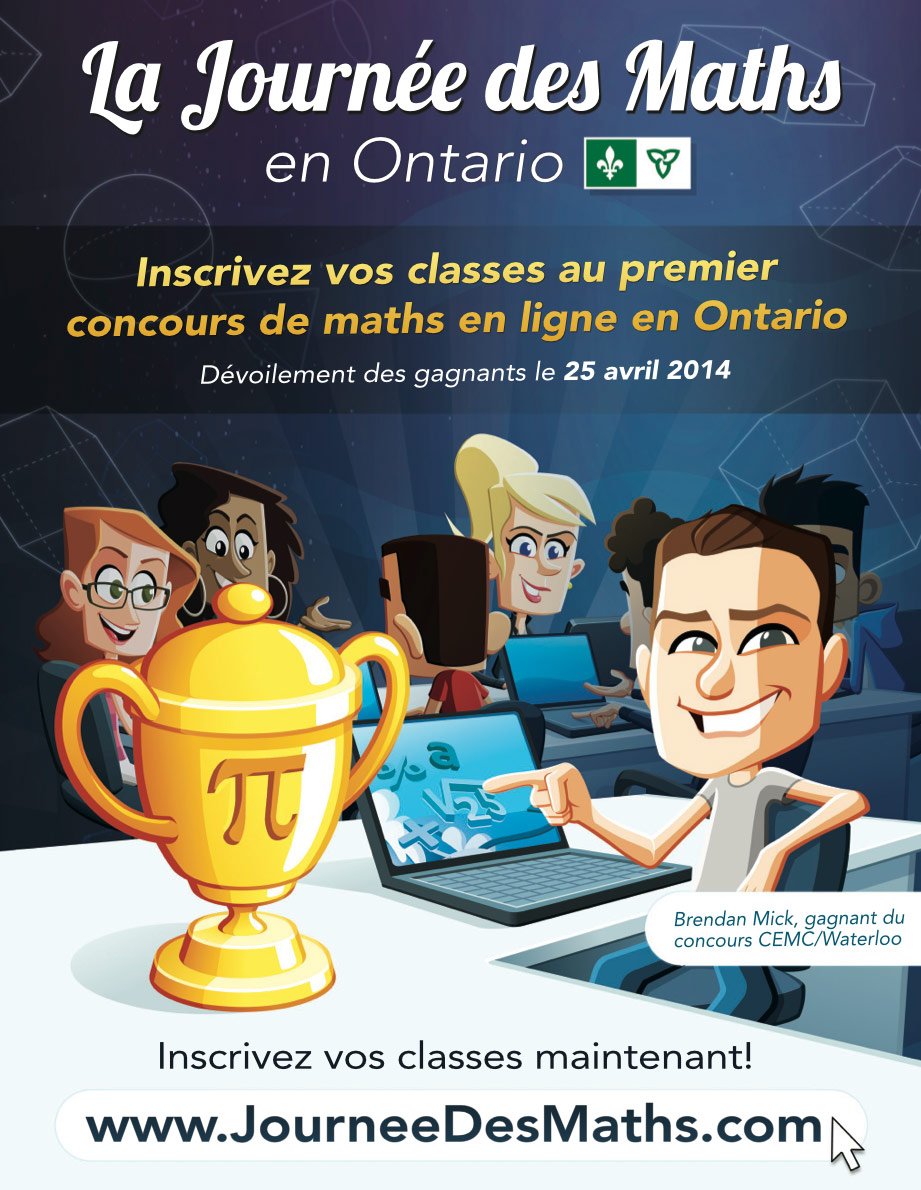 JDM-Ontario-affiche